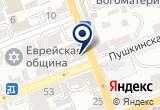 «Тандем, фирма» на Yandex карте