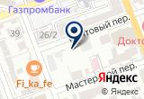 «ИП Конарев Ю.А. центр экономии топлива» на Yandex карте