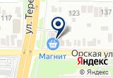 «Яик» на Yandex карте