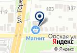 «Женская консультация ОКБ №2» на Yandex карте