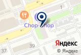 «Офисная техника» на Yandex карте