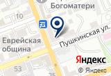 «Источник здоровья» на Yandex карте