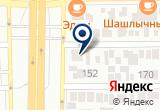 «В гардеробе.ру» на Yandex карте