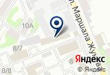 «Атмосфера комфорта» на Yandex карте