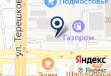 «Торговый дом Элиф» на Yandex карте