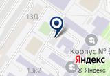«НПП Наносинтез» на Yandex карте