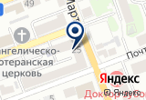 «Viva Дизайн» на Yandex карте