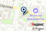 «Отдел по делам ГО и ЧС по Оренбургскому району» на Yandex карте