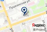 «Дженко» на Yandex карте