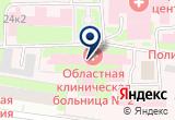 «Межрайонное бюро медико-социальной экспертизы №28, филиал» на Yandex карте