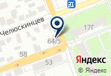 «Дракон Авто» на Yandex карте