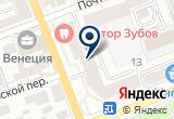 «Прометей» на Yandex карте