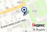 «Областной детский санаторий №1» на Yandex карте