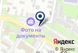 «Бюро переводов Полиглот» на Yandex карте