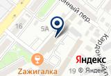 «Zажигалка» на Yandex карте