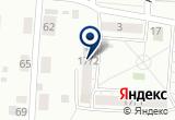 «Купец, магазин» на Yandex карте