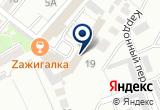 «ВИ&Ка» на Yandex карте