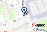«Хард-сервис» на Yandex карте