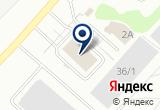 «Автостекло 56» на Yandex карте