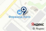 «Фольксваген, официальный дилер Флагман моторс» на Yandex карте