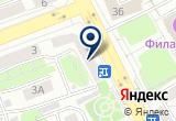 «WoodDog» на Yandex карте