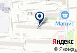 «Стоматологическая поликлиника МДГКБ» на Yandex карте