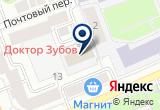 «Аэросистемы» на Yandex карте