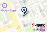 «Центр документации новейшей истории Оренбургской области, ГУ» на Yandex карте
