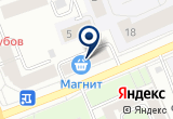«Филиал банк Авб в г. Оренбург» на Yandex карте