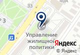 «Организация всероссийского общества инвалидов, городская (Центральное отделение)» на Yandex карте