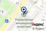 «Авторадио-Оренбург, радиостанция» на Yandex карте