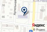 «Центр развития творчества детей и юношества» на Yandex карте