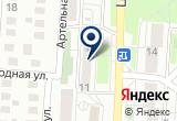 «Автомобили» на Yandex карте