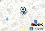 «Государственная экспертиза Оренбургской области» на Yandex карте