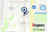 «Спецодежда» на Yandex карте