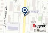 «Люкс-строй» на Yandex карте