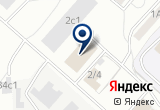 «Мир красок, ТК» на Yandex карте