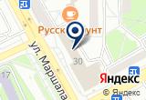 «Уралрегионсервис» на Yandex карте