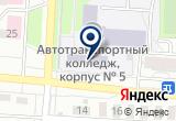«ПУ №41» на Yandex карте