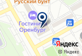 «Bierquelle» на Yandex карте