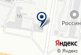 «ИП Ходаковская Н.П.» на Yandex карте