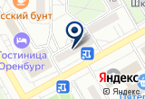 «Стандарт» на Yandex карте