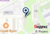 «Крафт» на Yandex карте