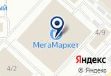 «Салон Aluma-Decor Уют» на Yandex карте