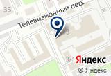 «Российская телевизионная и радиовещательная сеть Филиал» на Yandex карте