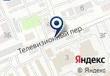 «Оренбургский Областной Кинологический центр Престиж» на Yandex карте