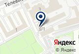 «Федеральная служба по надзору в сфере связи, информационных технологий и массовых коммуникаций» на Yandex карте