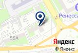 «Экспертная специализированная организация Региональный центр экспертизы по Приволжскому округу - Оренбург» на Yandex карте