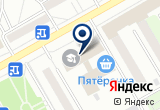 «Элемент Лизинг» на Yandex карте