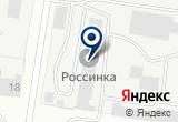 «УралТехФорм» на Yandex карте